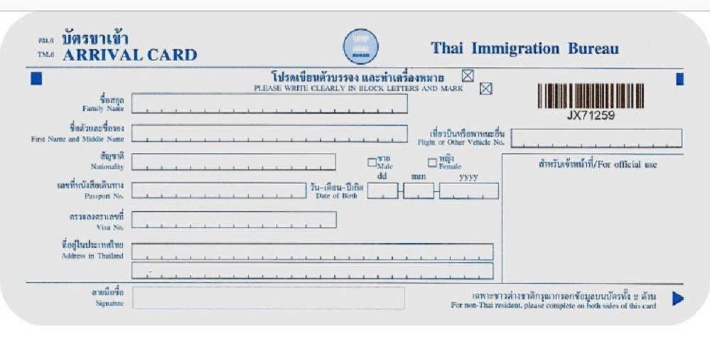 Thai Visum Arrival Card